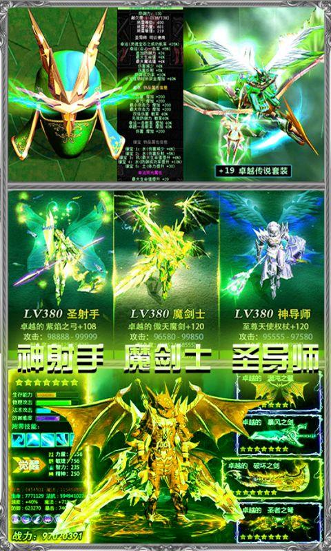 龙之战歌_图片5