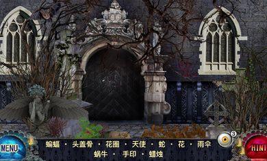 吸血鬼_图片4