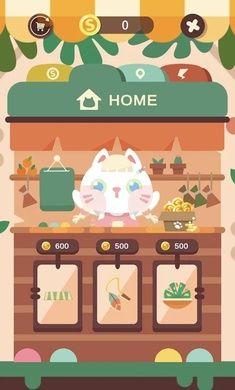 猫猫跳_图片4