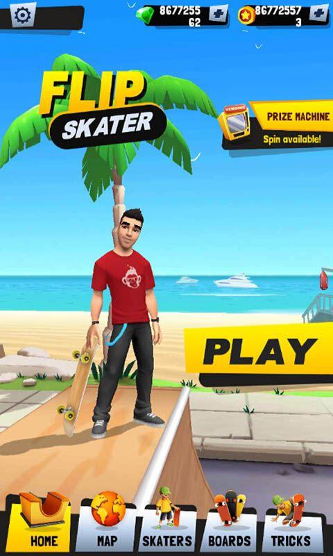 滑板运动员_图片1