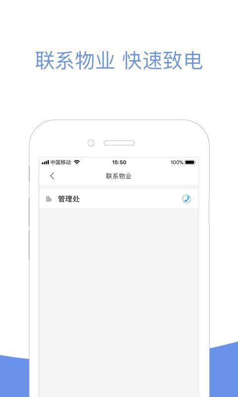 小智社区_图片5