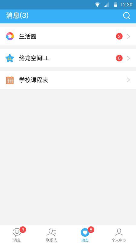络龙_图片3