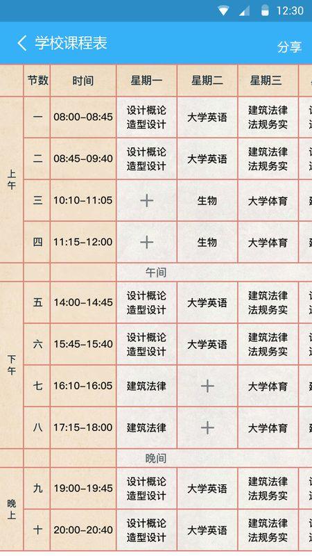 络龙_图片4