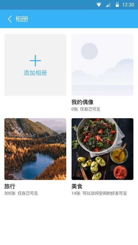 络龙_图片5