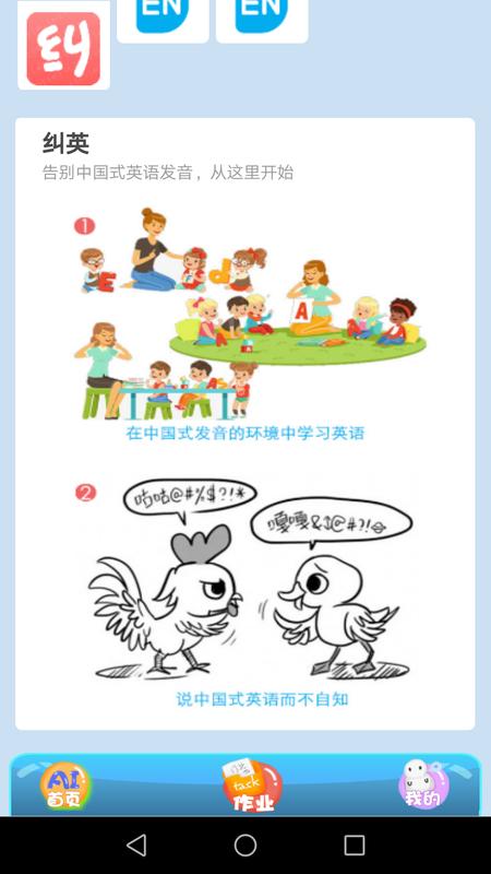 小爱英语_图片1