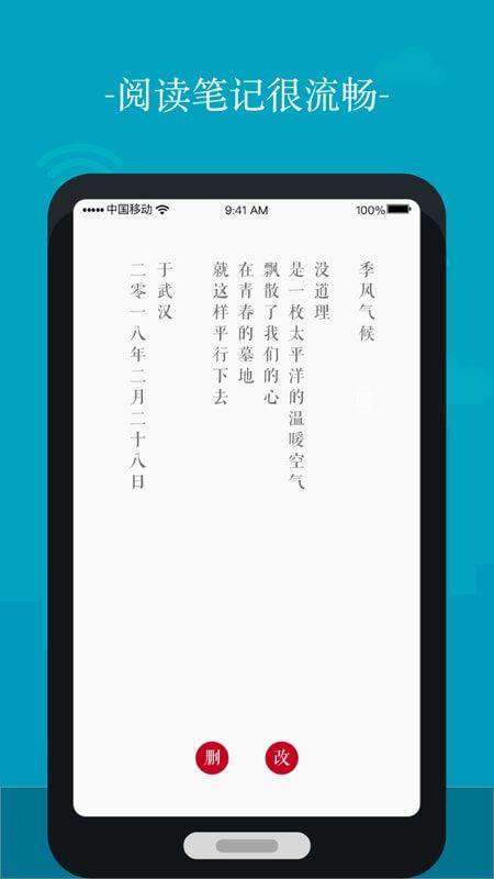翼行宝_图片4