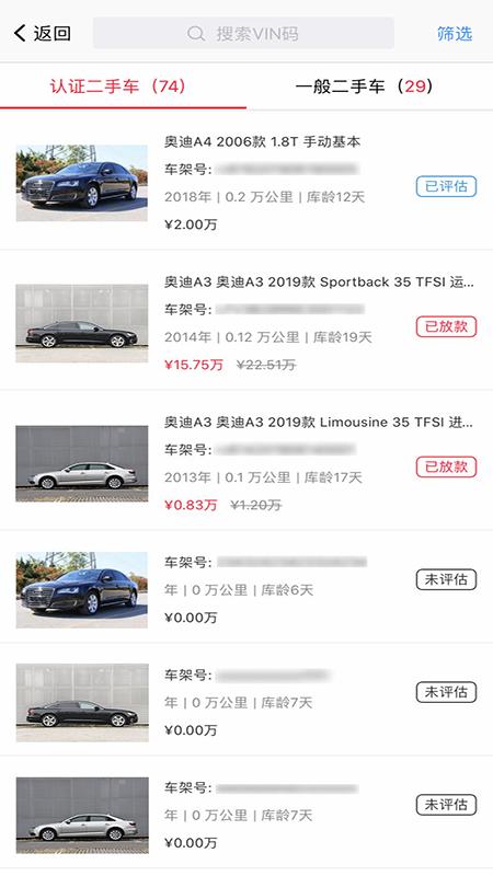车银融通_图片3