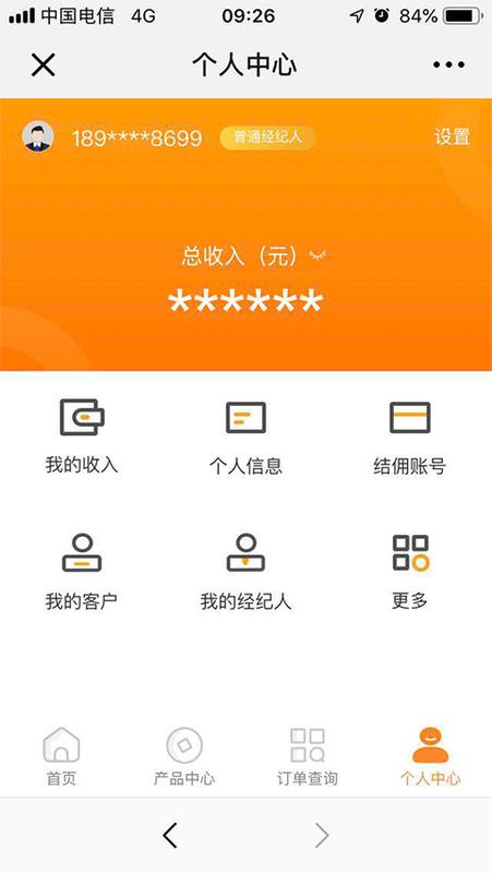 金证通_图片3