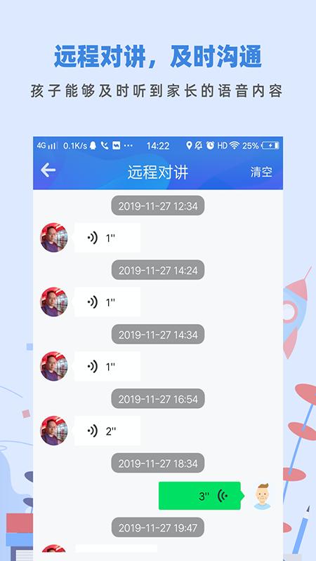 蓝小咪孩子_图片5