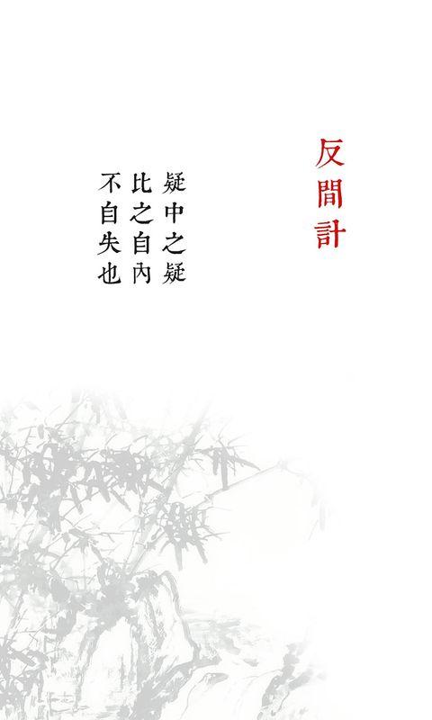 兵者_图片1