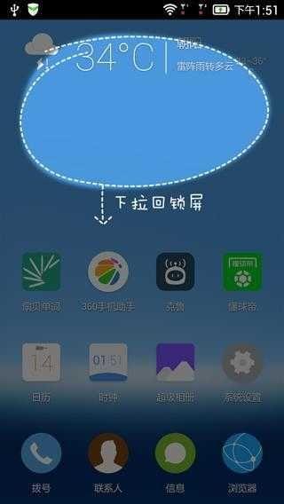 Ami桌面_图片2
