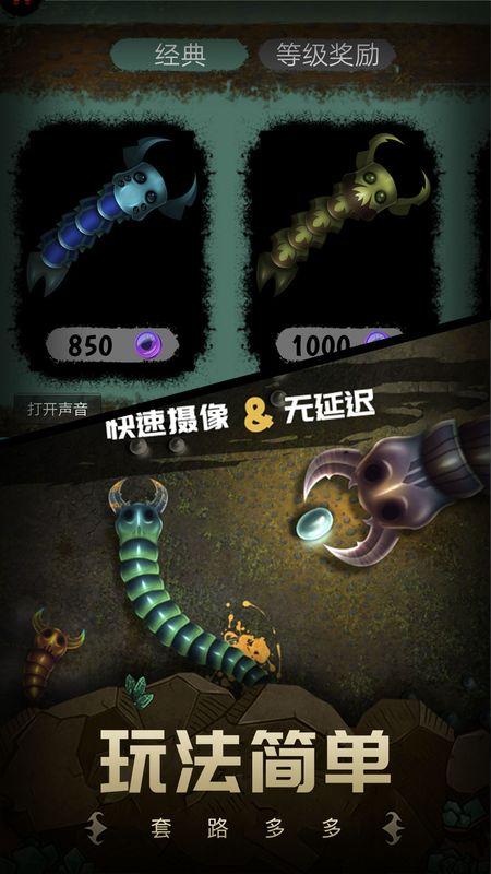 蛇蛇大乱战_图片3