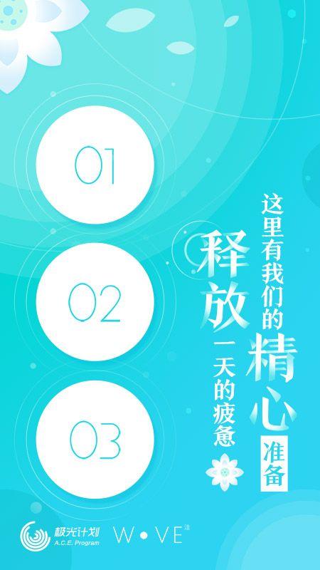 洼_图片2