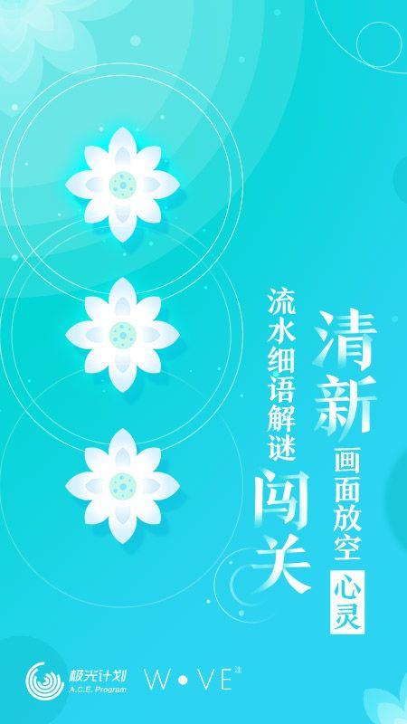 洼_图片4