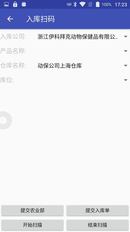睿联_图片3