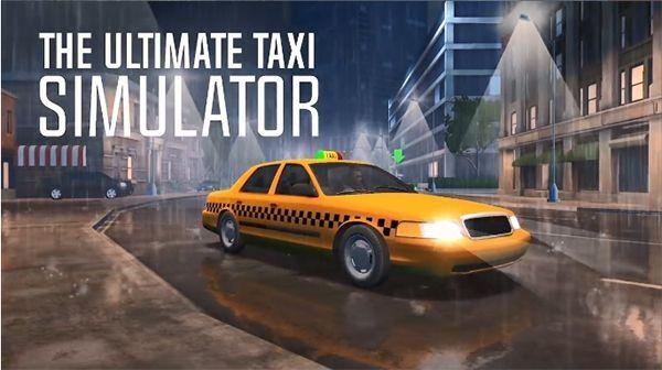 出租车公司2020_图片1