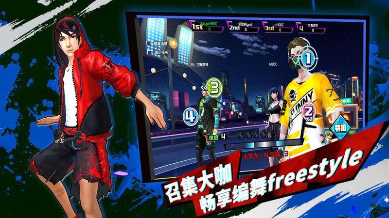 街舞3火舞台_图片3