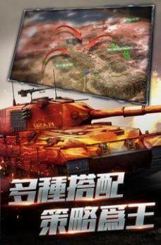机甲战车_图片3