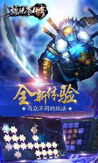 炼妖壶传奇_图片2