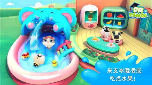熊猫博士游泳池_图片2