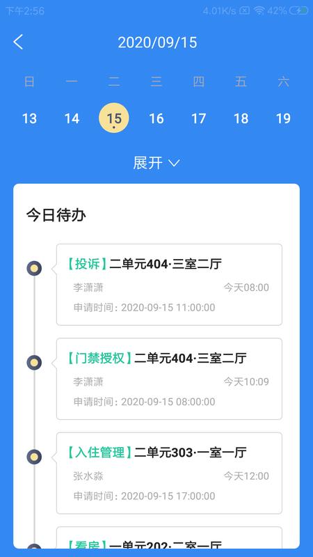 方弘云掌柜_图片3
