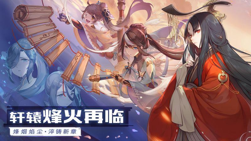 轩辕剑苍之曜_图片2