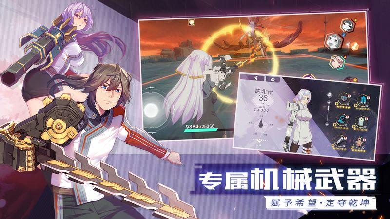 轩辕剑苍之曜_图片4