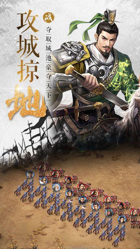 皇者_图片3