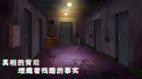密室与猫_图片2