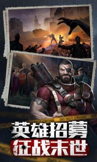 守望新纪元无尽尸潮_图片3