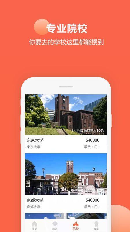 今川五十音图_图片3
