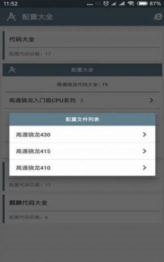 明帝画质大师_图片2