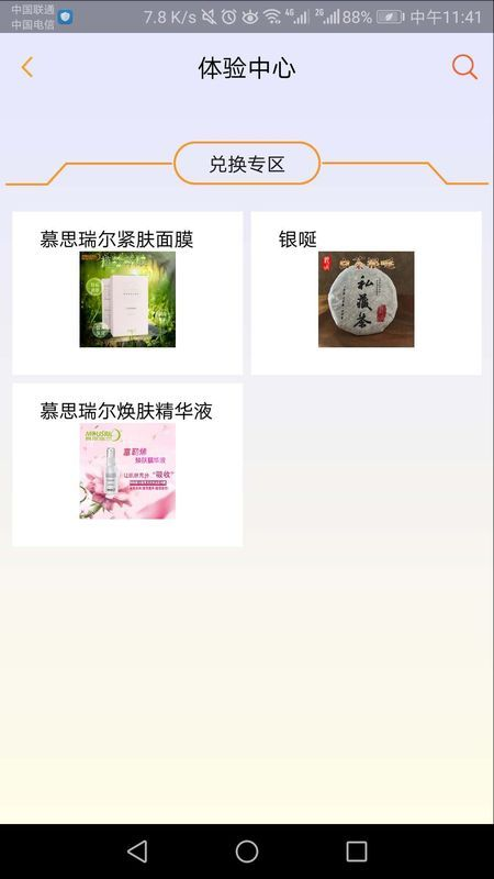 龙宜_图片2