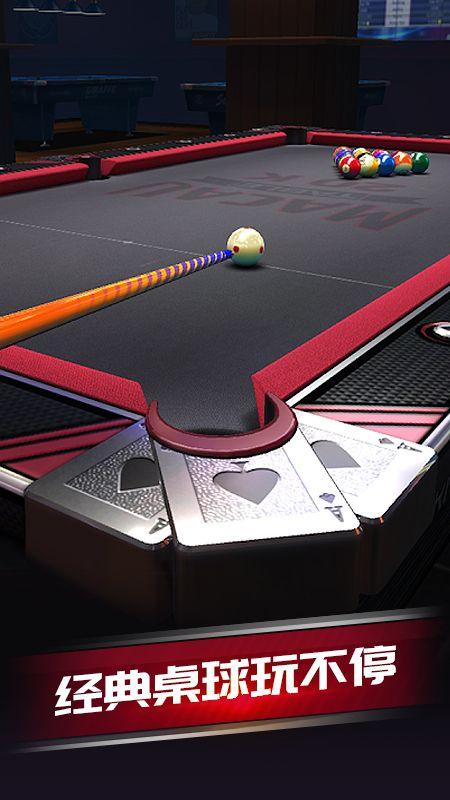 桌球大比拼_图片4