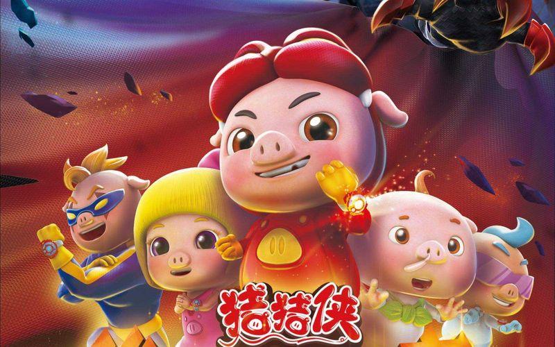猪猪侠ggbond主题曲_图片2