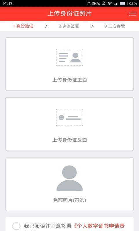 e万通开户_图片3
