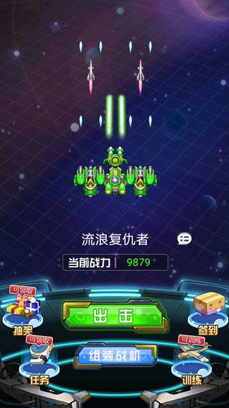 变形机甲战机_图片2