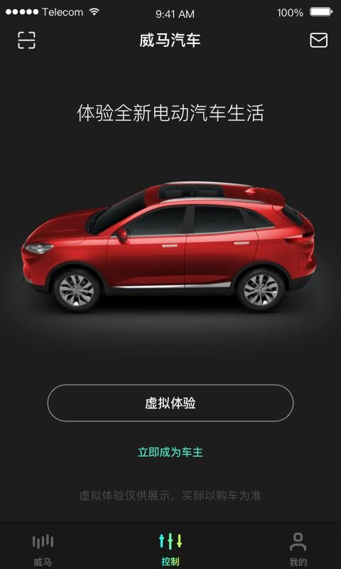 小威随行_图片1