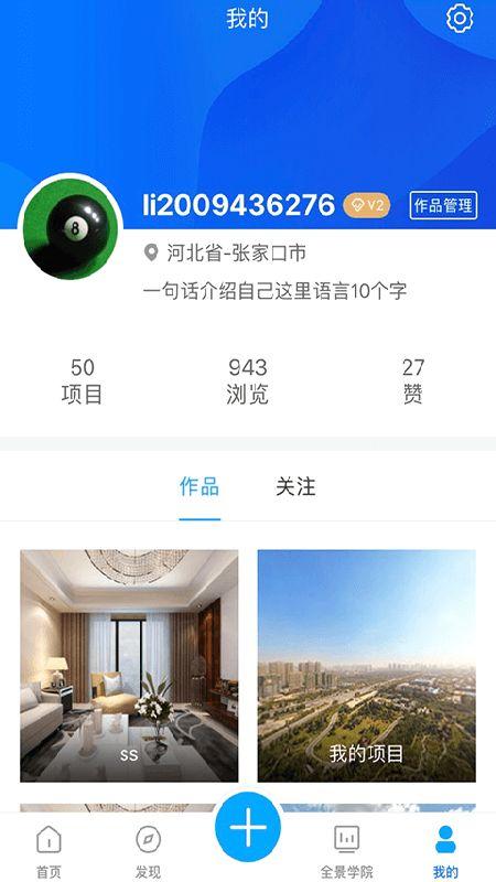 九商VR云_图片3