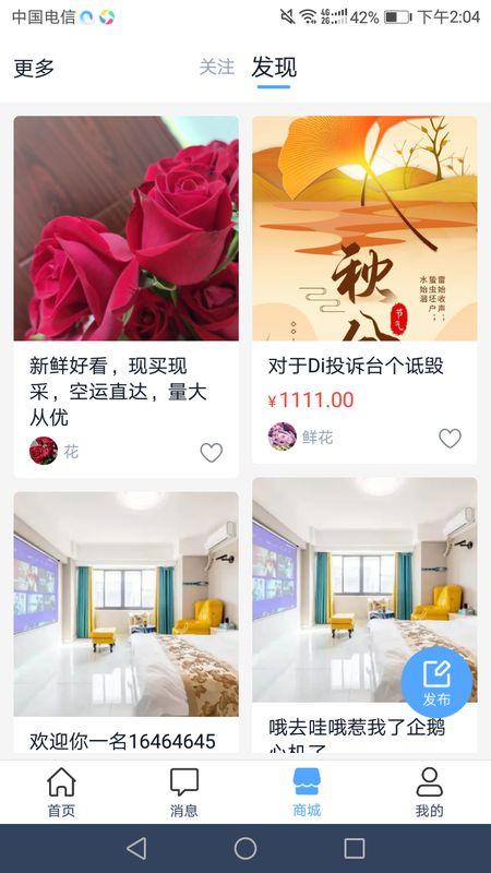 微成客_图片3