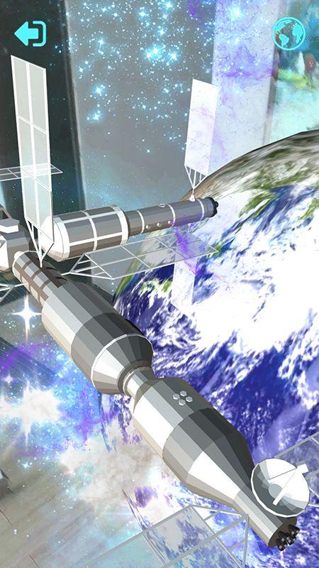 AR星球_图片5