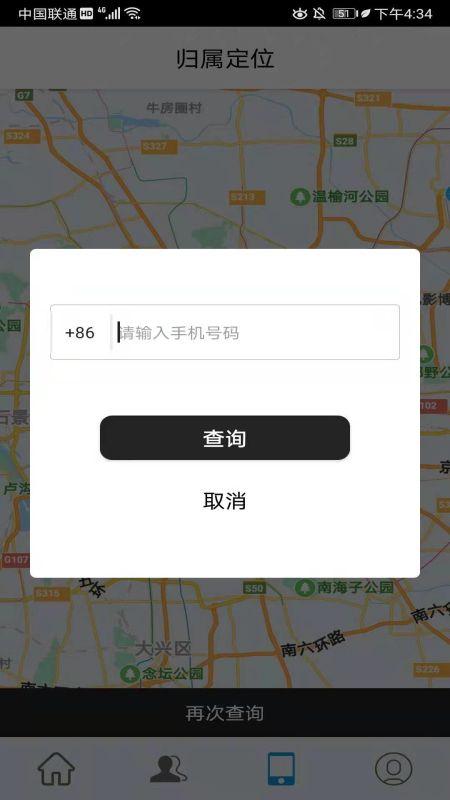 位知宝_图片3