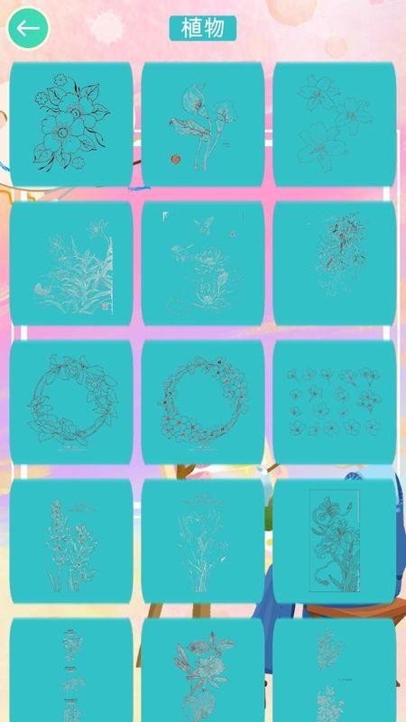 植物填色画画_图片3