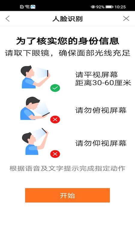 陆财富极简版_图片4
