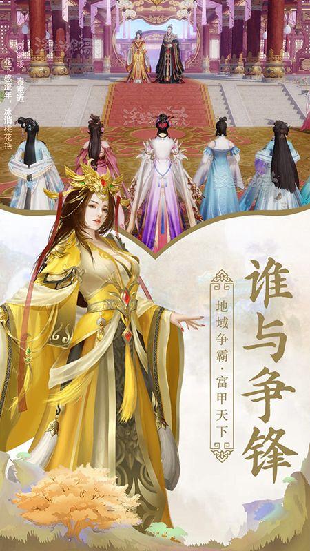 大唐皇帝_图片4