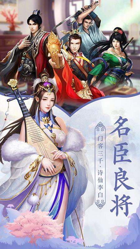 大唐皇帝_图片3