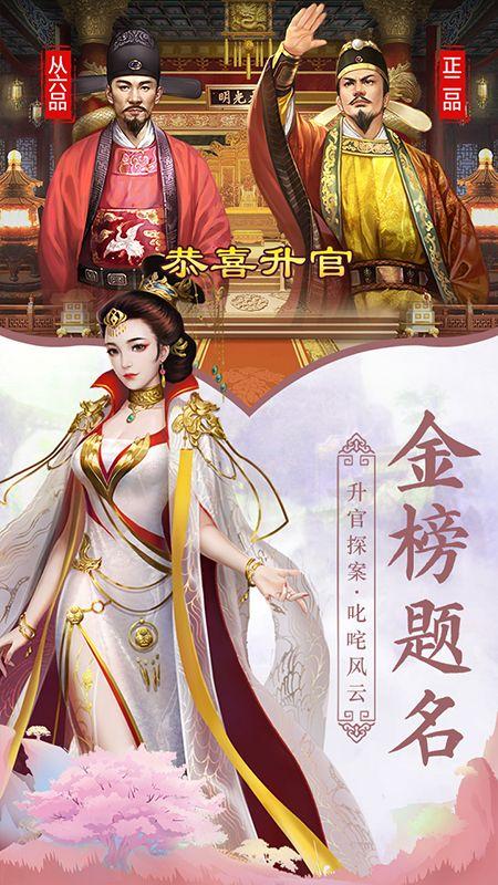 大唐皇帝_图片2