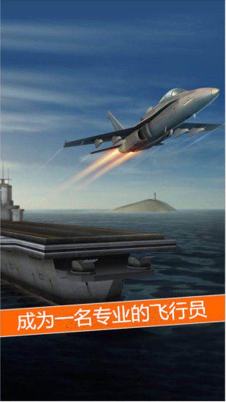 机械飞行师_图片3