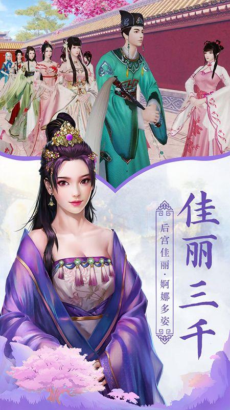 大唐皇帝_图片5