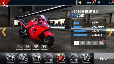3D摩托骑手_图片5